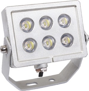 LED Spotlight SPL 75S